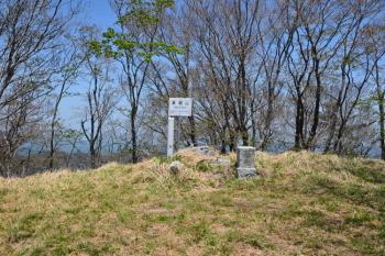 高城山の山頂(標高1627.9m)