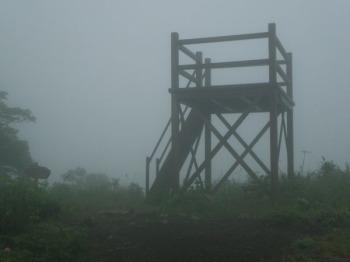 富栄山の山頂(標高1205.0m)