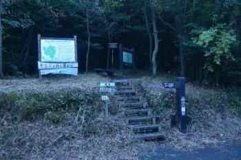 垂桜コース登山口
