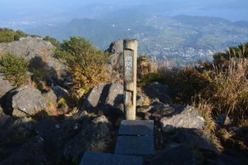 開聞岳の山頂(標高924m)