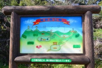 鳴鼓岳公園