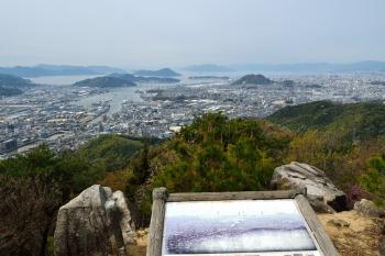 日浦山山頂