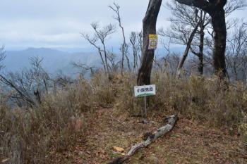 小国見岳の山頂(標高1708m)