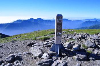 丸山(標高3032m)