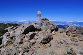 荒川中岳の山頂(標高3083.7m)