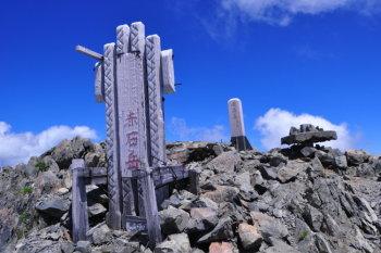 赤石岳の山頂(標高3120.5m)