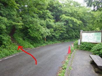 """""""しがらくび""""の登山口"""