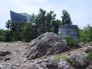 鷲走ヶ岳の山頂(標高1096.6m)