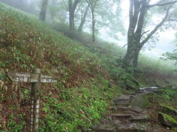 山頂まで3km地点