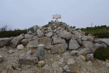 太郎山の山頂(標高2373.0m)
