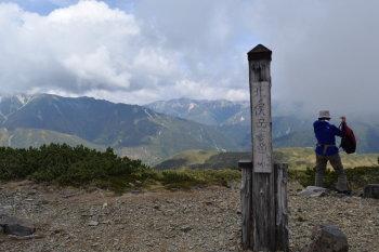 北ノ俣岳(標高2661.3m)