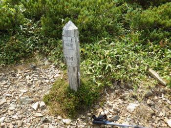 赤木岳(標高2622m)