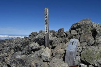水晶岳の山頂(標高2986m)