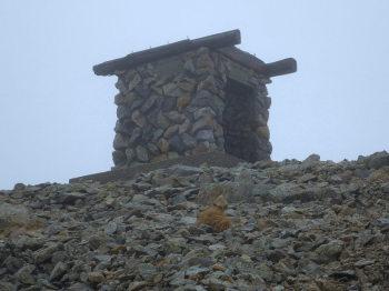 避難小屋跡