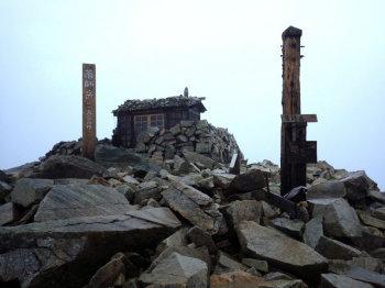 薬師岳の山頂(標高2926.0m)