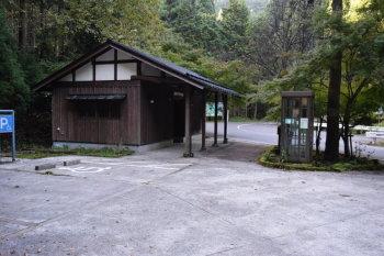 上板井原の駐車場