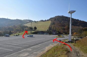 第2駐車場