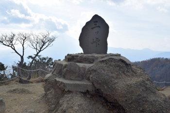 三ツ峠山の山頂(標高1785.2m)