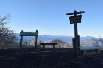 大霧山 標高766.7m