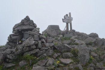 暑寒別岳の山頂(標高1491.6m)