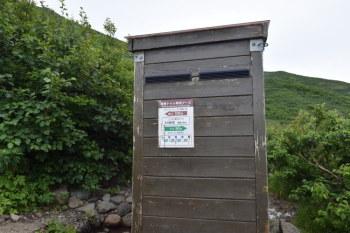 携帯トイレ専用ブース