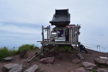 利尻山の山頂(標高1718.8m)