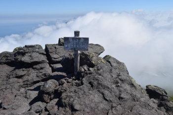 羅臼岳の山頂(標高1660.0m)