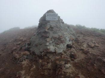 斜里岳の山頂(標高1547m)