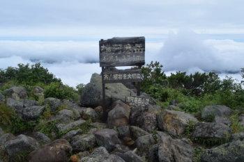 雄阿寒岳の山頂(標高1370.4m)