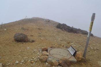 雌阿寒岳の山頂(標高1499m )