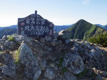 北戸蔦別岳(標高1912m)