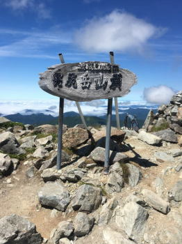 幌尻岳の山頂(標高2052.4m)