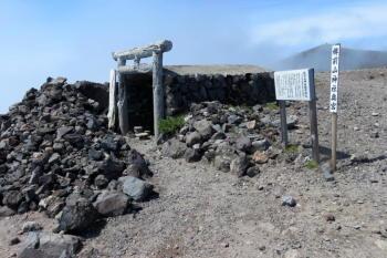 樽前山神社奥宮