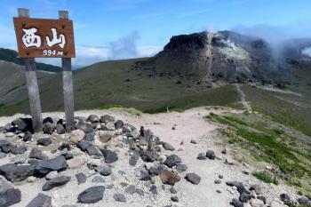 西山(標高994m)
