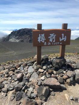 東山(標高1022m)