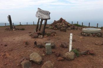 八甲田大岳の山頂