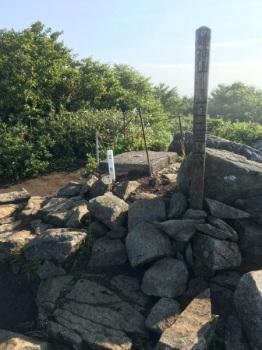 姫神山の山頂(標高1123.6m)