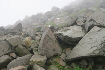 溶岩の岩山