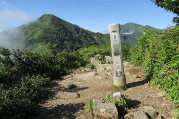 古寺山(標高1501m)