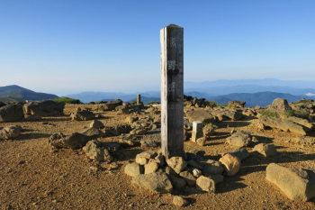 熊野岳の山頂(標高1841m)