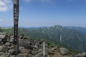飯豊本山の山頂(標高2105.2m)
