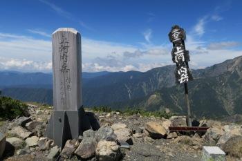 上河内岳の山頂(標高2803.4m)