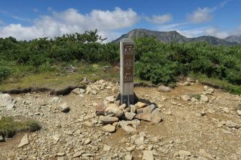 南岳の山頂(標高2702m)