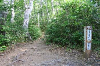 山頂まで4.1km地点