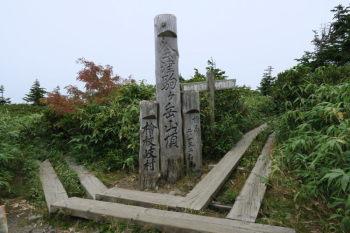 会津駒ヶ岳の山頂(標高2132.6m)