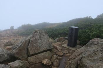 柴安嵓の山頂(標高2356m)