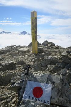 五竜岳の山頂(標高2814.3m)