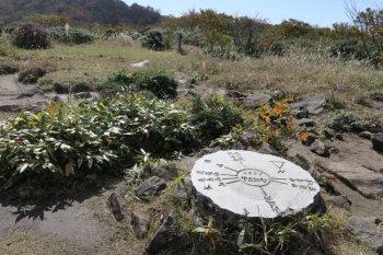烏帽子山の山頂(標高1225.1m)