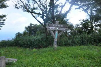 大平山の山頂(標高502.8m)