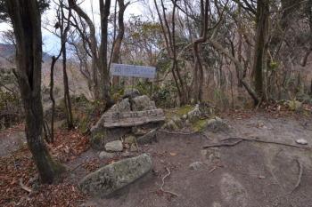 頭布山(標高901m)